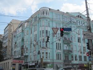 Квартира Саксаганського, 68/21, Київ, Z-30361 - Фото 1