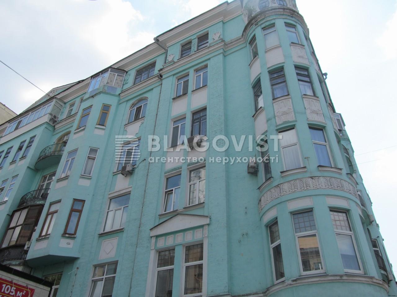 Нежилое помещение, X-10728, Саксаганского, Киев - Фото 2