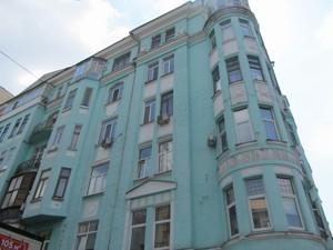 Офис, Саксаганского, Киев, R-5767 - Фото2