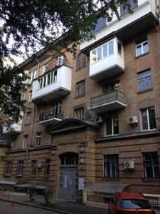 Квартира Кропивницького, 18, Київ, Z-991894 - Фото 14