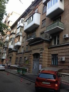 Квартира Кропивницкого, 18, Киев, D-32672 - Фото