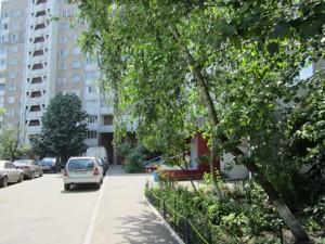 Квартира Заболотного Академика, 90, Киев, E-36076 - Фото 1
