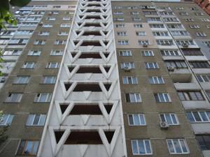 Квартира Заболотного Академика, 90, Киев, E-36076 - Фото 17