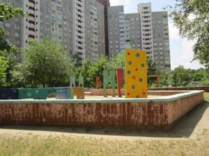 Квартира Заболотного Академика, 90, Киев, E-36076 - Фото 2