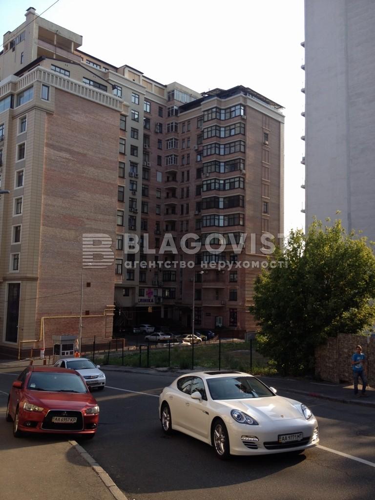 Офіс, Z-1390926, Круглоуніверситетська, Київ - Фото 2