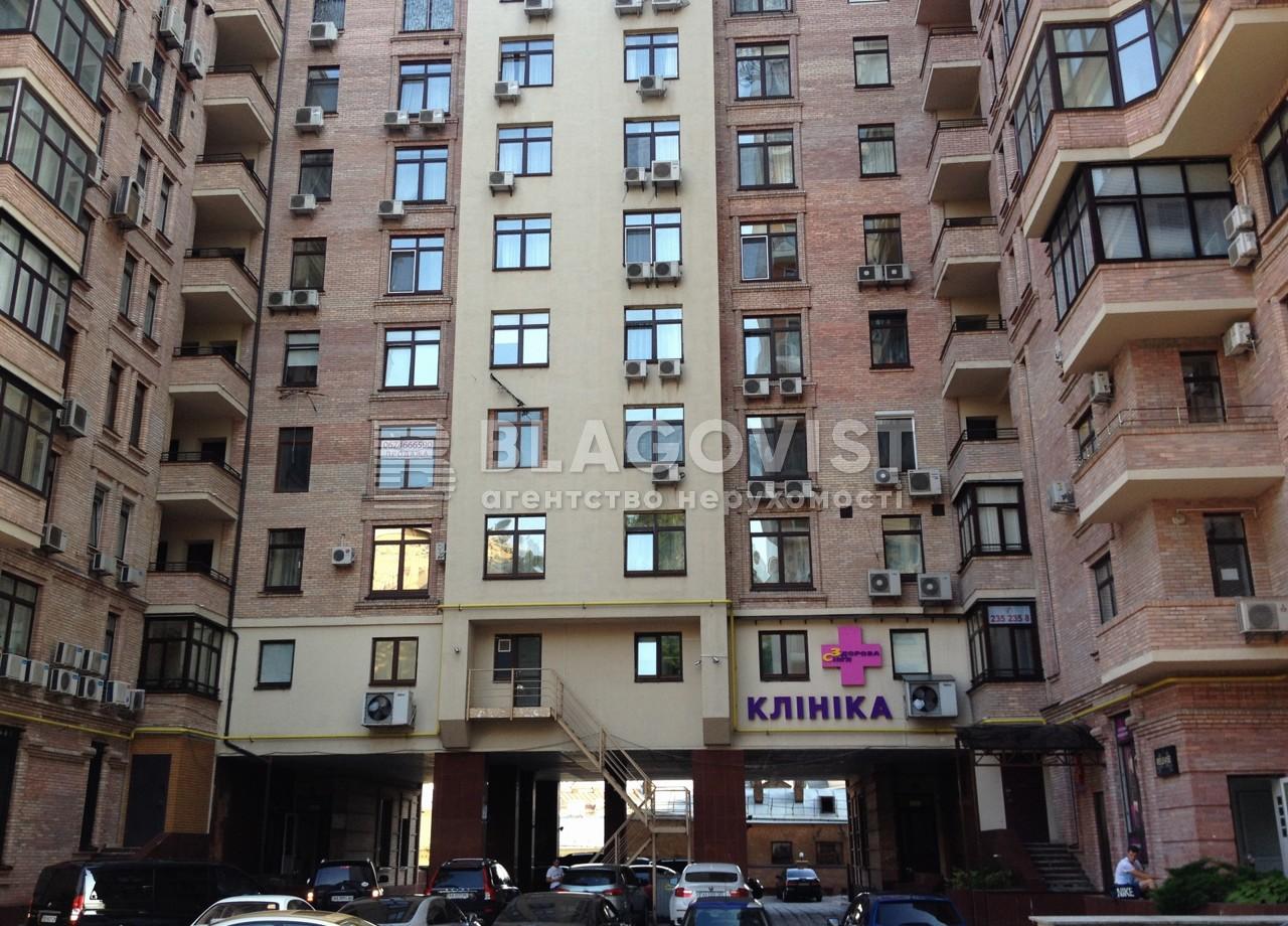 Офіс, Z-1390926, Круглоуніверситетська, Київ - Фото 4