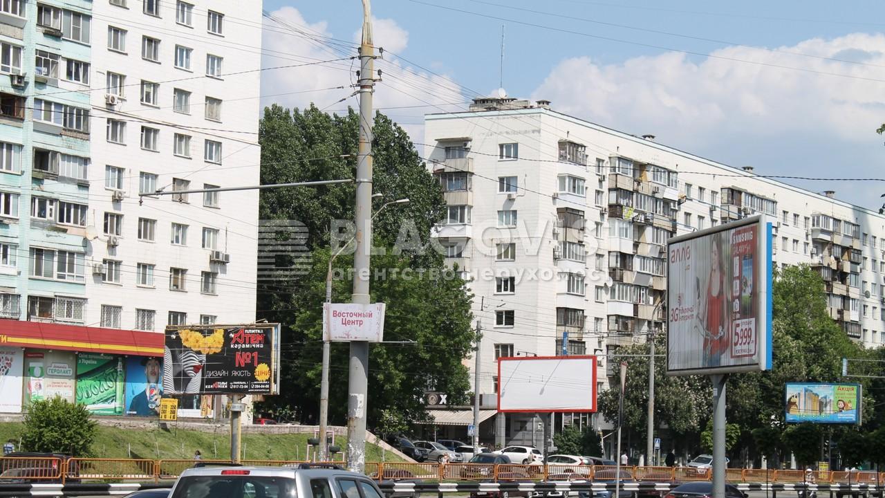 Квартира F-44669, Перемоги просп., 20, Київ - Фото 2