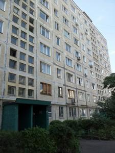 Квартира Тимошенко Маршала, 4а, Киев, F-38189 - Фото2