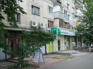 Нежилое помещение, Соломенская, Киев, R-19266 - Фото 3