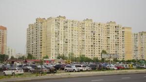 Квартира Григоренко Петра просп., 1, Киев, F-40922 - Фото