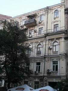 Квартира Пушкинская, 25, Киев, J-8069 - Фото