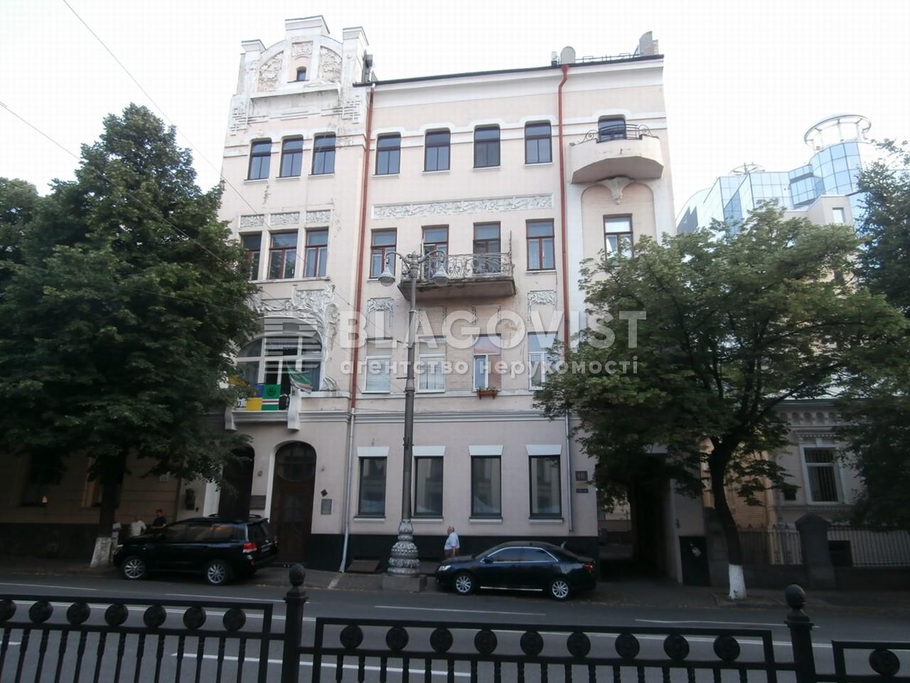 Офис, D-33037, Грушевского Михаила, Киев - Фото 1