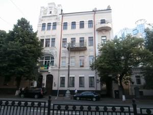 Ресторан, Грушевского Михаила, Киев, Z-295110 - Фото1