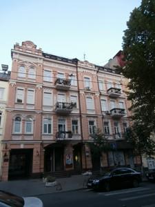 Квартира X-8076, Пушкинская, 43а, Киев - Фото 2