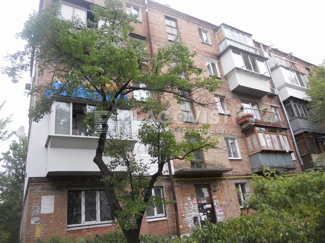 Квартира A-106716, Красноткацкая, 20, Киев - Фото 1
