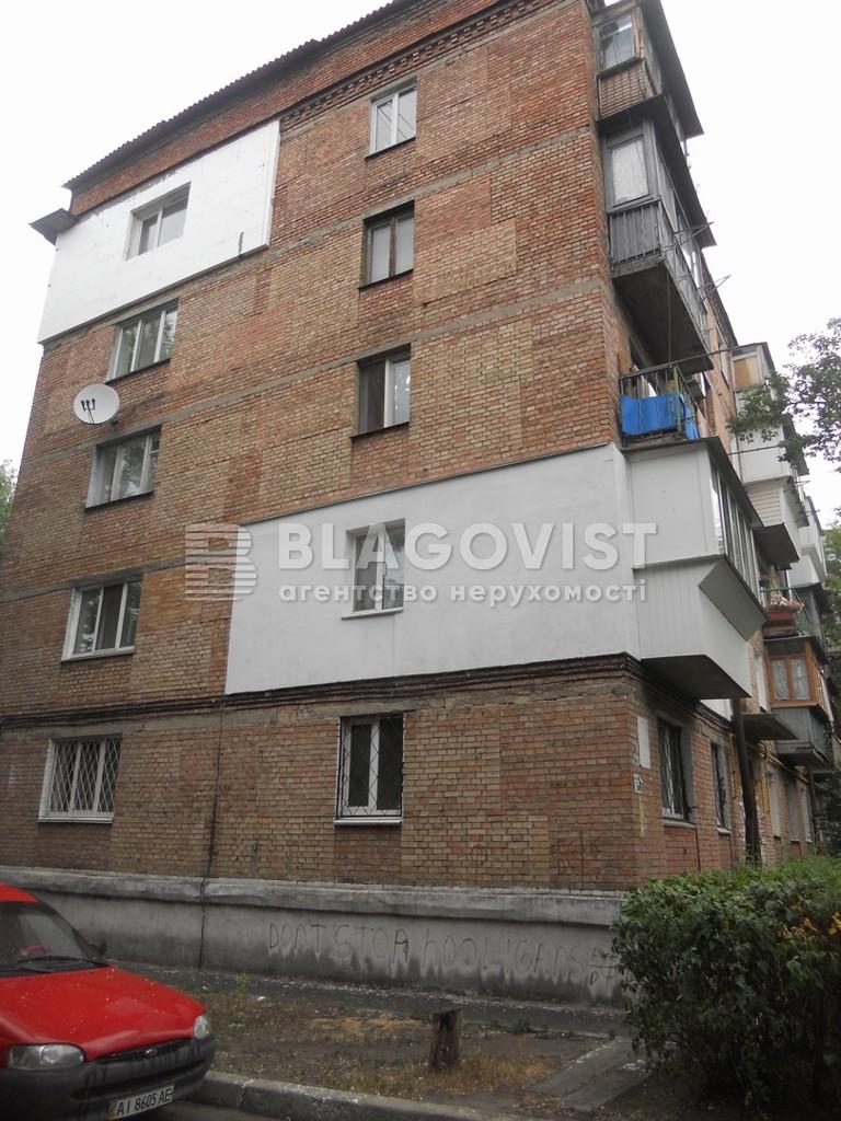 Квартира A-106716, Красноткацкая, 20, Киев - Фото 2
