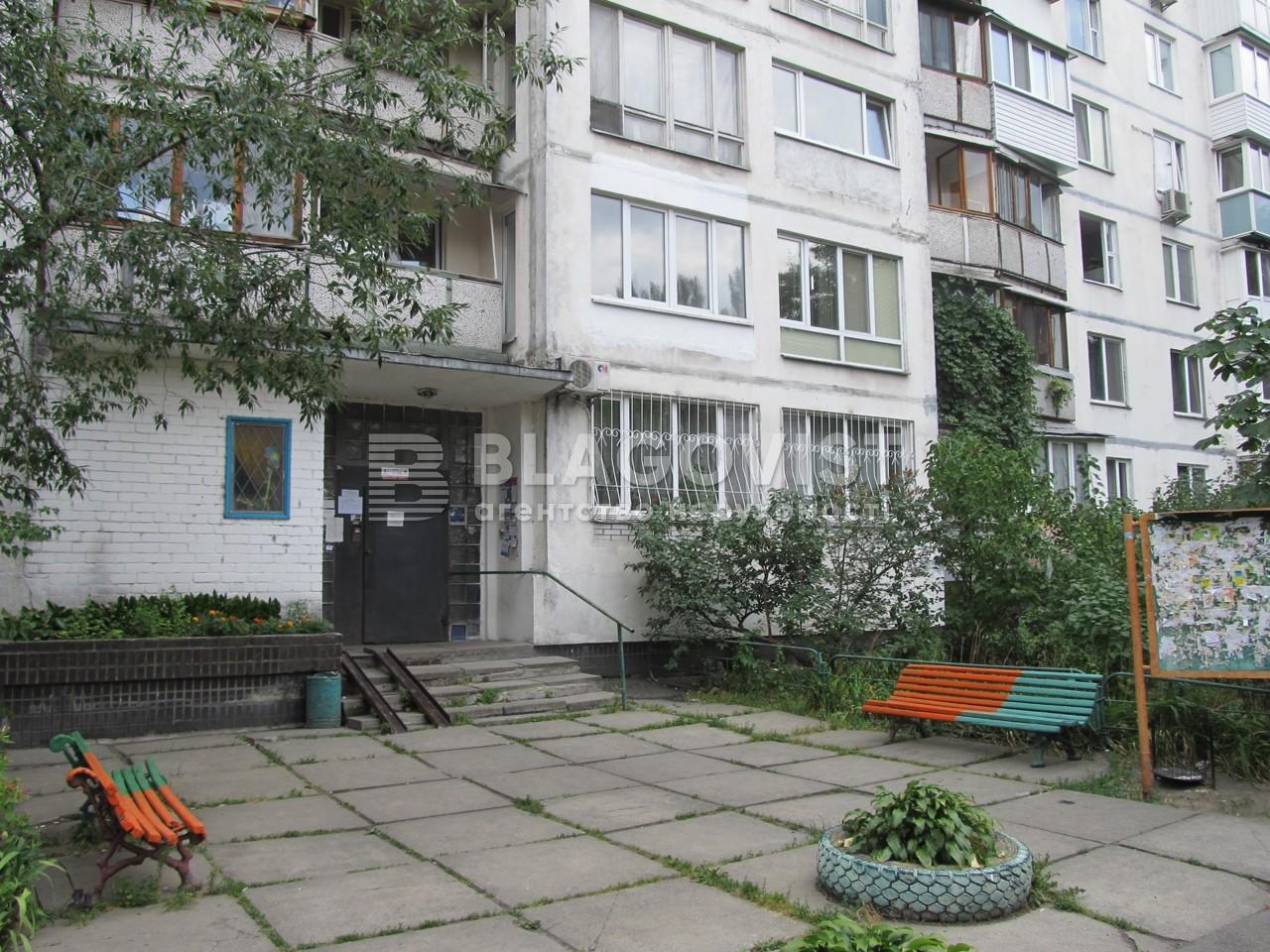 Квартира C-104817, Энтузиастов, 9, Киев - Фото 2