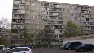 Квартира Оболонський просп., 39а, Київ, Z-369072 - Фото1
