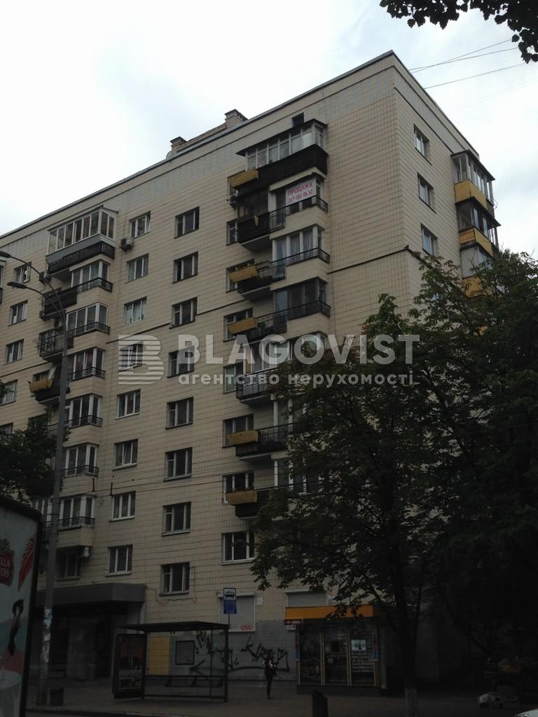 Квартира M-36409, Лесі Українки бул., 14, Київ - Фото 2