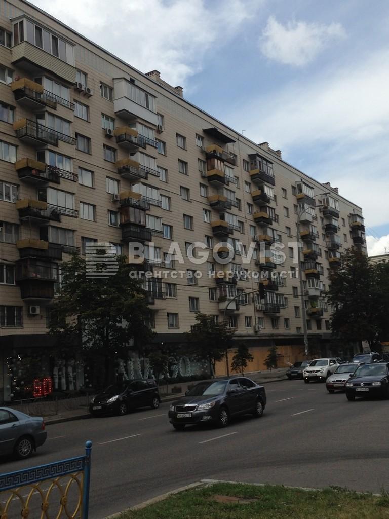Квартира M-36409, Лесі Українки бул., 14, Київ - Фото 3