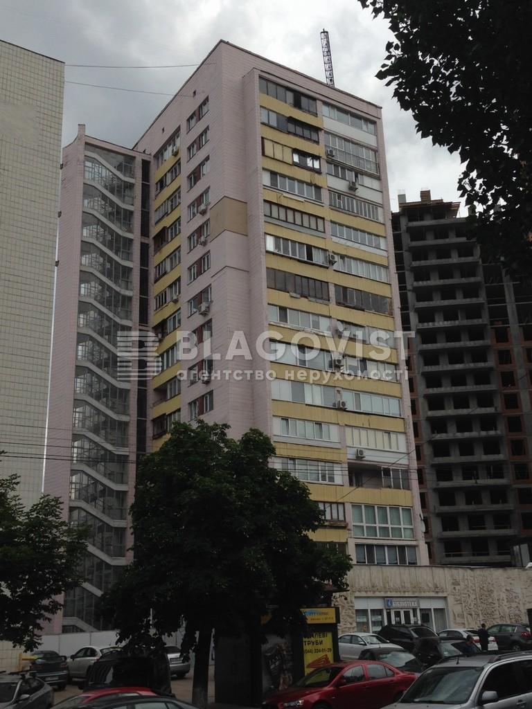 Квартира R-12565, Леси Украинки бульв., 7, Киев - Фото 1