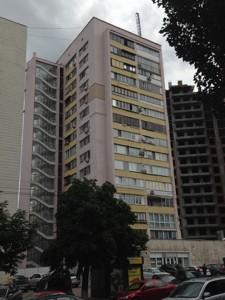 Квартира Леси Украинки бульв., 7, Киев, Z-1148926 - Фото1