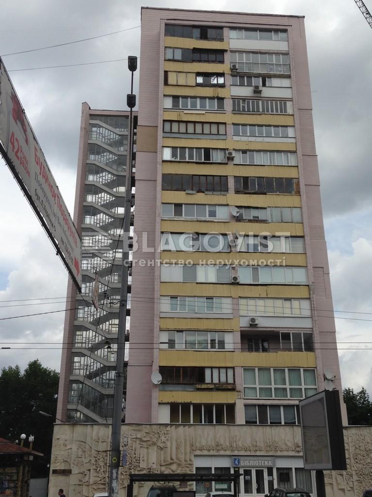 Квартира R-12565, Леси Украинки бульв., 7, Киев - Фото 2