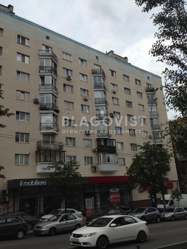 Квартира Z-1120695, Леси Украинки бульв., 10, Киев - Фото 1