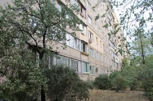 Квартира Архипенко Александра (Мате Залки), 4а, Киев, F-44157 - Фото3