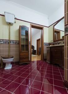 Дом M-27499, Гаевая, Лесники (Киево-Святошинский) - Фото 9