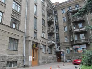 Квартира Институтская, 16, Киев, F-32828 - Фото 36