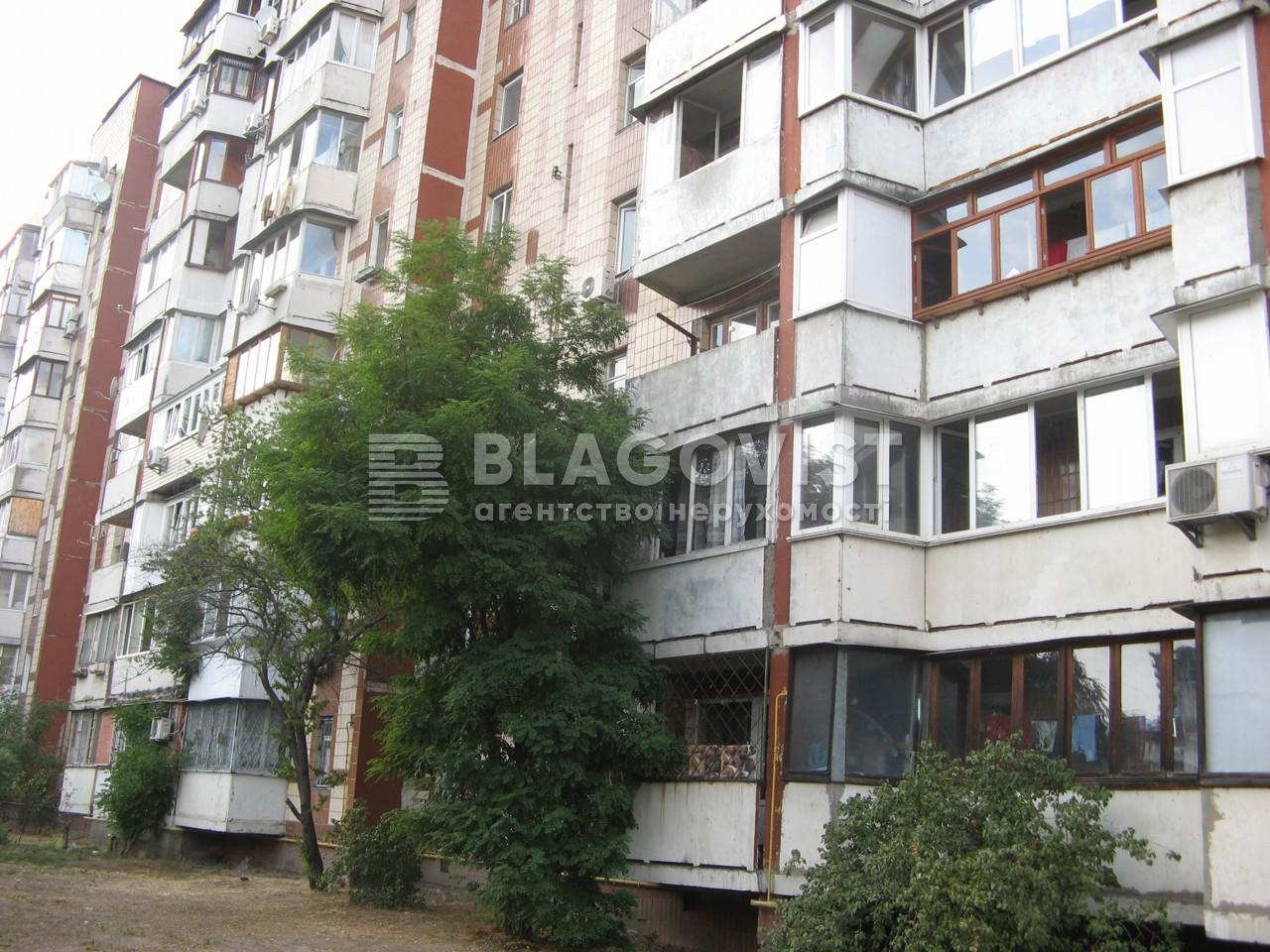 Квартира Z-723330, Каштановая, 11, Киев - Фото 1