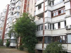 Квартира Каштановая, 11, Киев, Z-1517406 - Фото