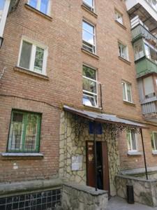 Квартира Марьяненко Ивана, 9, Киев, Z-487308 - Фото