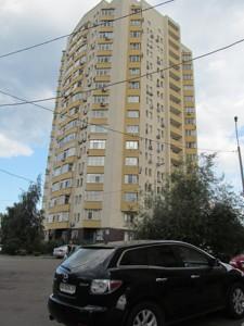 Квартира Нестайка Всеволода (Мільчакова О.), 8, Київ, R-19191 - Фото