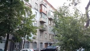 Нежилое помещение, P-22327, Гуцала Евгения пер. (Кутузова пер.), Киев - Фото 5