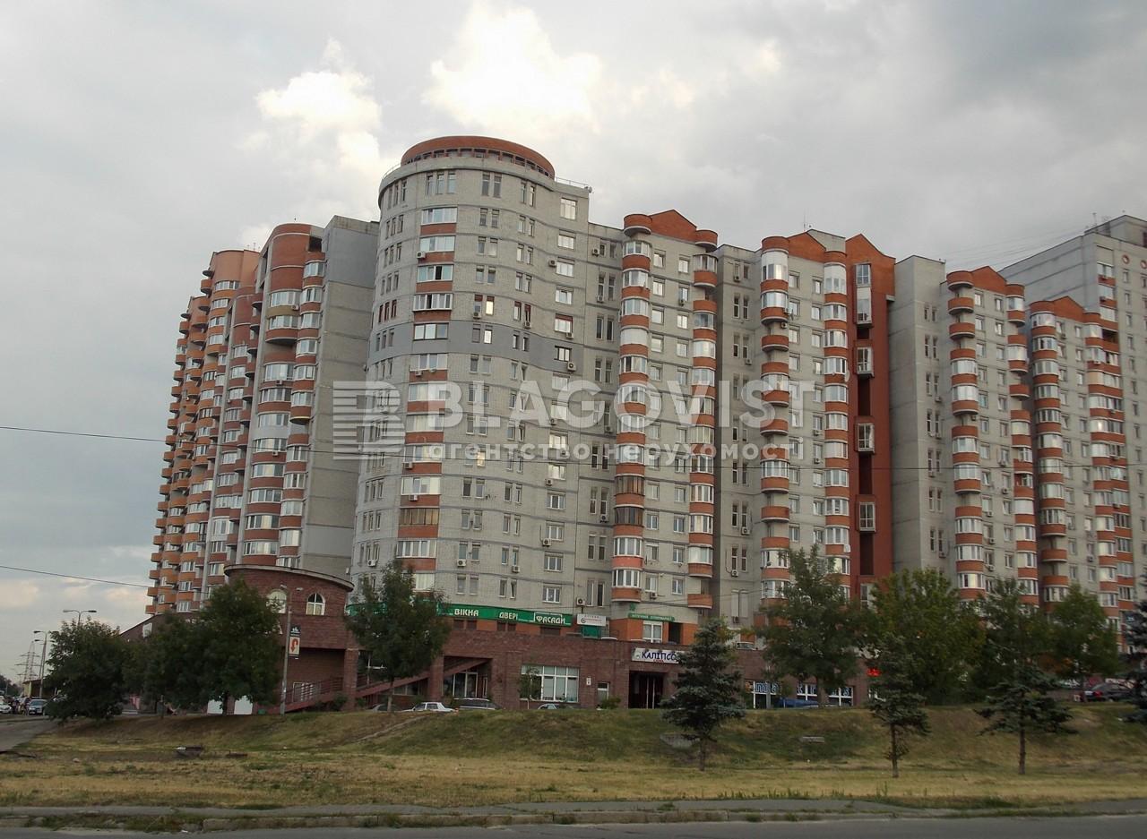 Квартира A-107962, Саперно-Слободская, 8, Киев - Фото 4