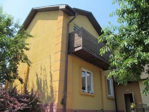 Дом C-101562, Казацкая, Киев - Фото 2