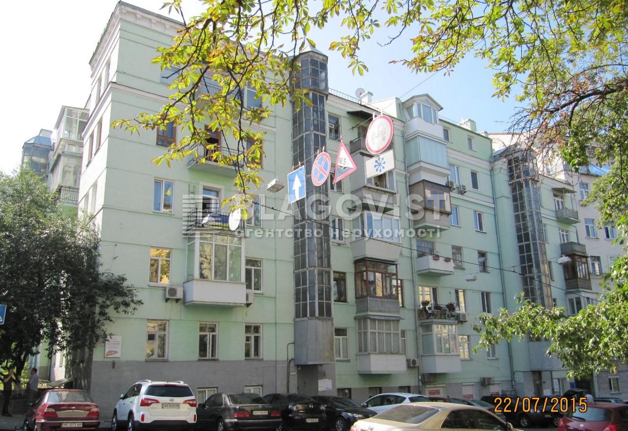 Нежитлове приміщення, A-107510, Лютеранська, Київ - Фото 2