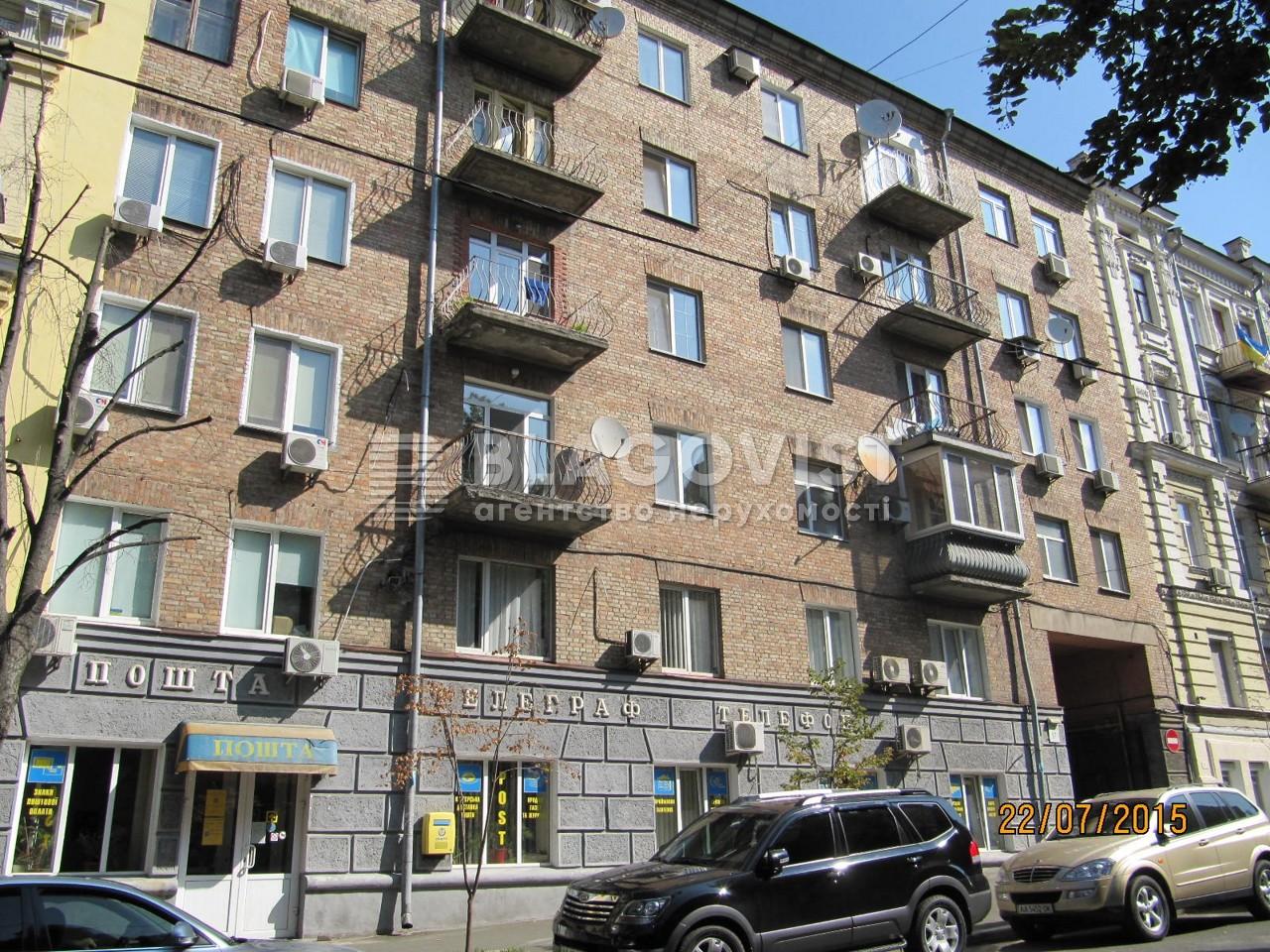 Квартира H-46780, Круглоуниверситетская, 17, Киев - Фото 1