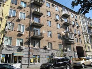 Квартира Круглоуниверситетская, 17, Киев, Z-1599350 - Фото