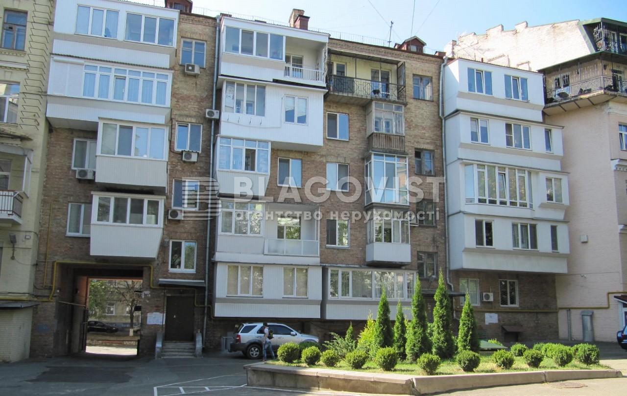 Квартира H-46780, Круглоуниверситетская, 17, Киев - Фото 2