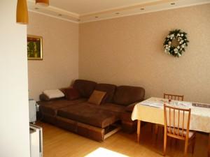 Квартира Героев Сталинграда просп., 4 корпус 5, Киев, Z-1580508 - Фото3