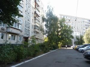 Квартира Дарницкий бульв., 4, Киев, Z-529812 - Фото