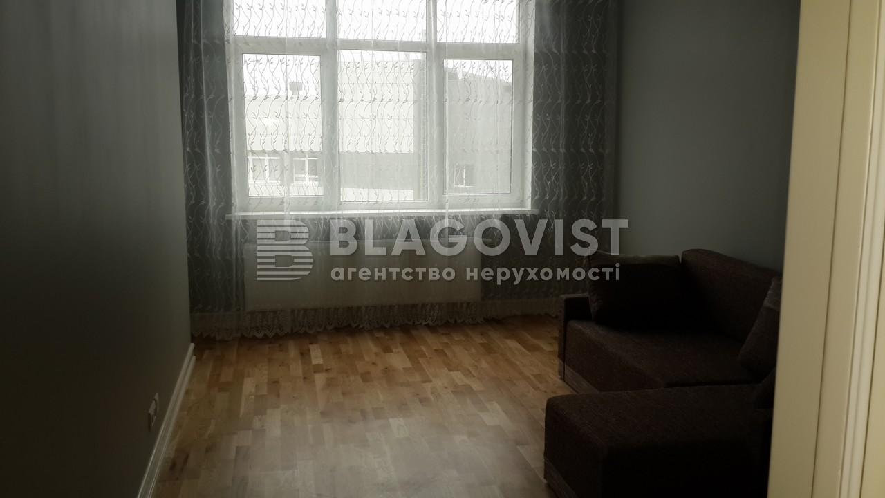 Квартира F-33558, Глубочицкая, 32б, Киев - Фото 12