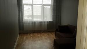 Квартира Глибочицька, 32б, Київ, F-33558 - Фото 8