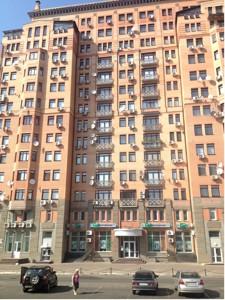 Квартира Панаса Мирного, 12, Київ, Z-900114 - Фото1