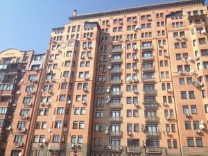 Квартира H-26536, Панаса Мирного, 12, Київ - Фото 3