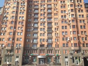 Квартира H-26536, Панаса Мирного, 12, Київ - Фото 2
