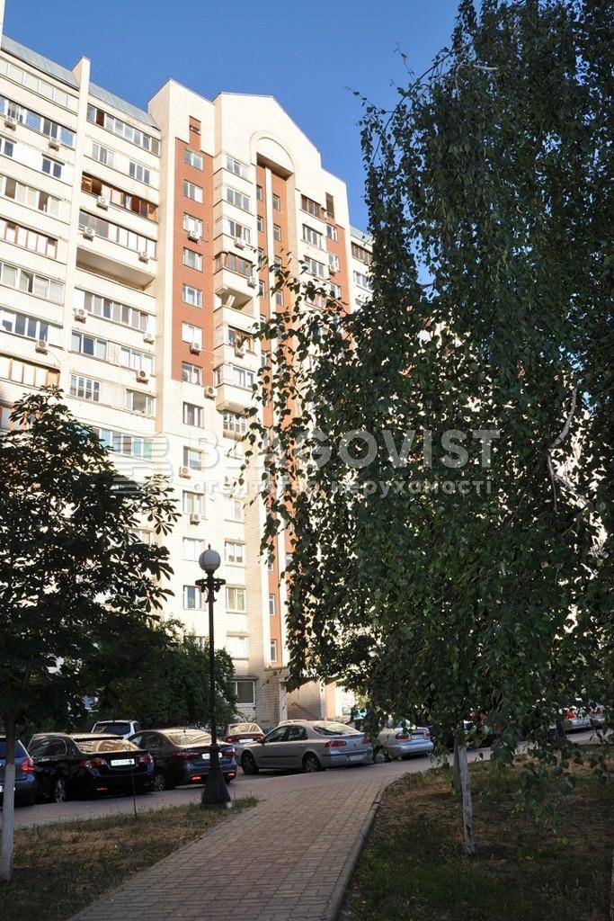 Квартира Z-727316, Героїв Сталінграду просп., 20, Київ - Фото 1